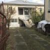 Купить частный дом недалеко от Батуми